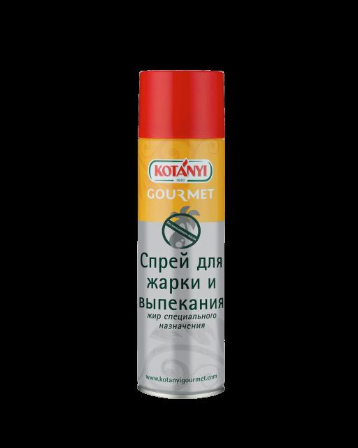 Cooking Spray Kotanyi Gourmet in a Spraycan