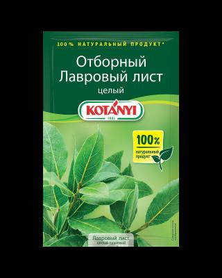 087711 Kotanyi Otbornyi Lavroviy List Tselyi Syshenyi B2c Pouch