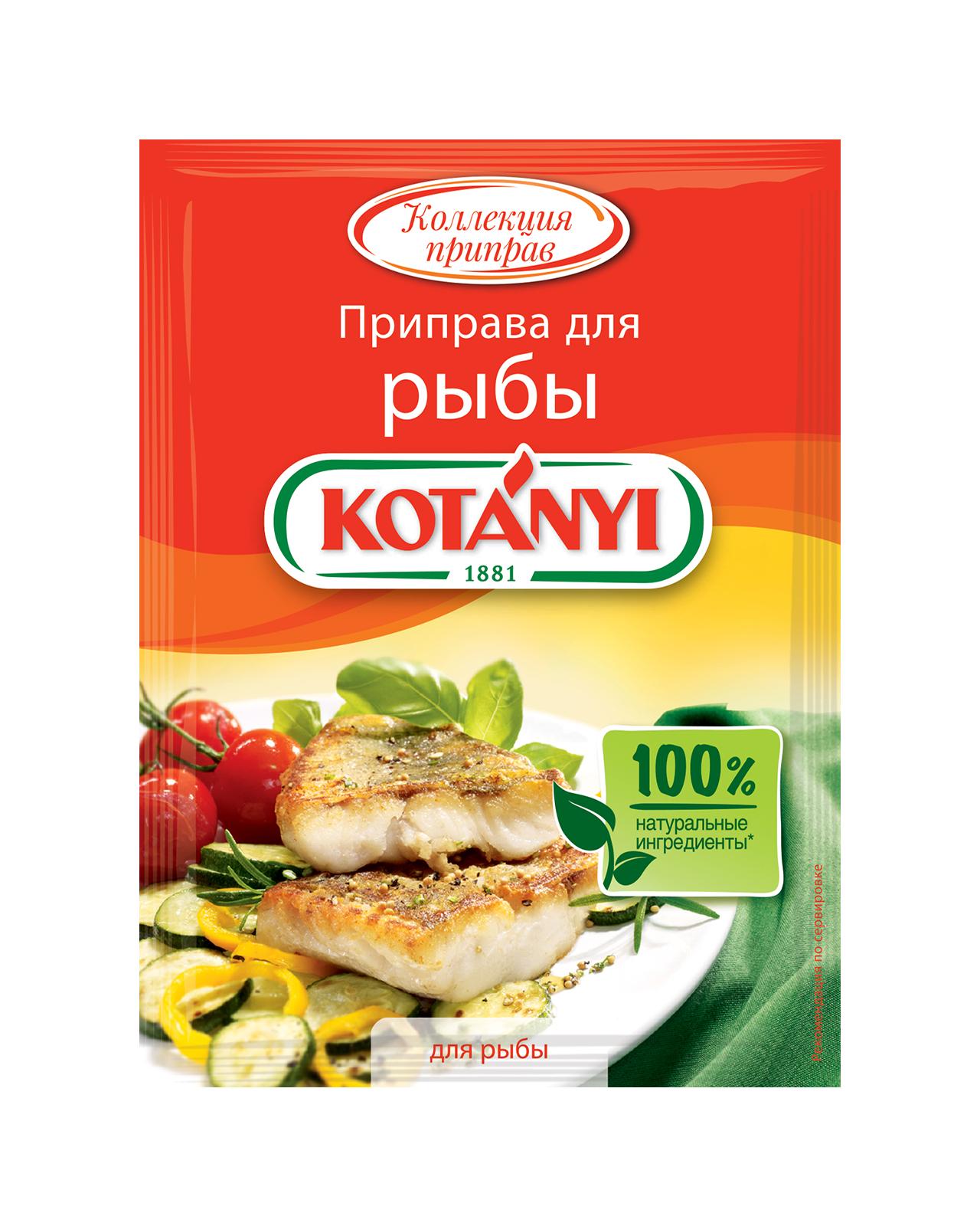 151711 Kotanyi Priprava Dlya Ryby B2c Pouch