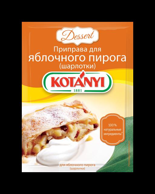 159311 Kotanyi Priprava Dlya Yablochnogo Piroga (sharlotki) B2c Pouch