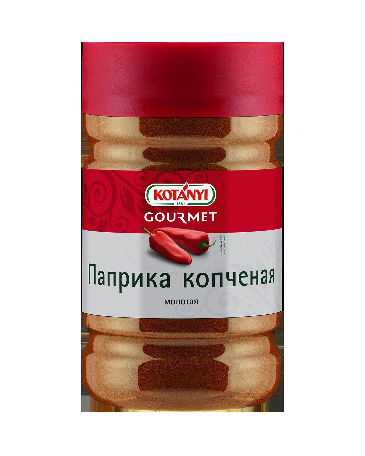 263911 Kotanyi Paprika Kopchenaya Molotaya B2b Tin