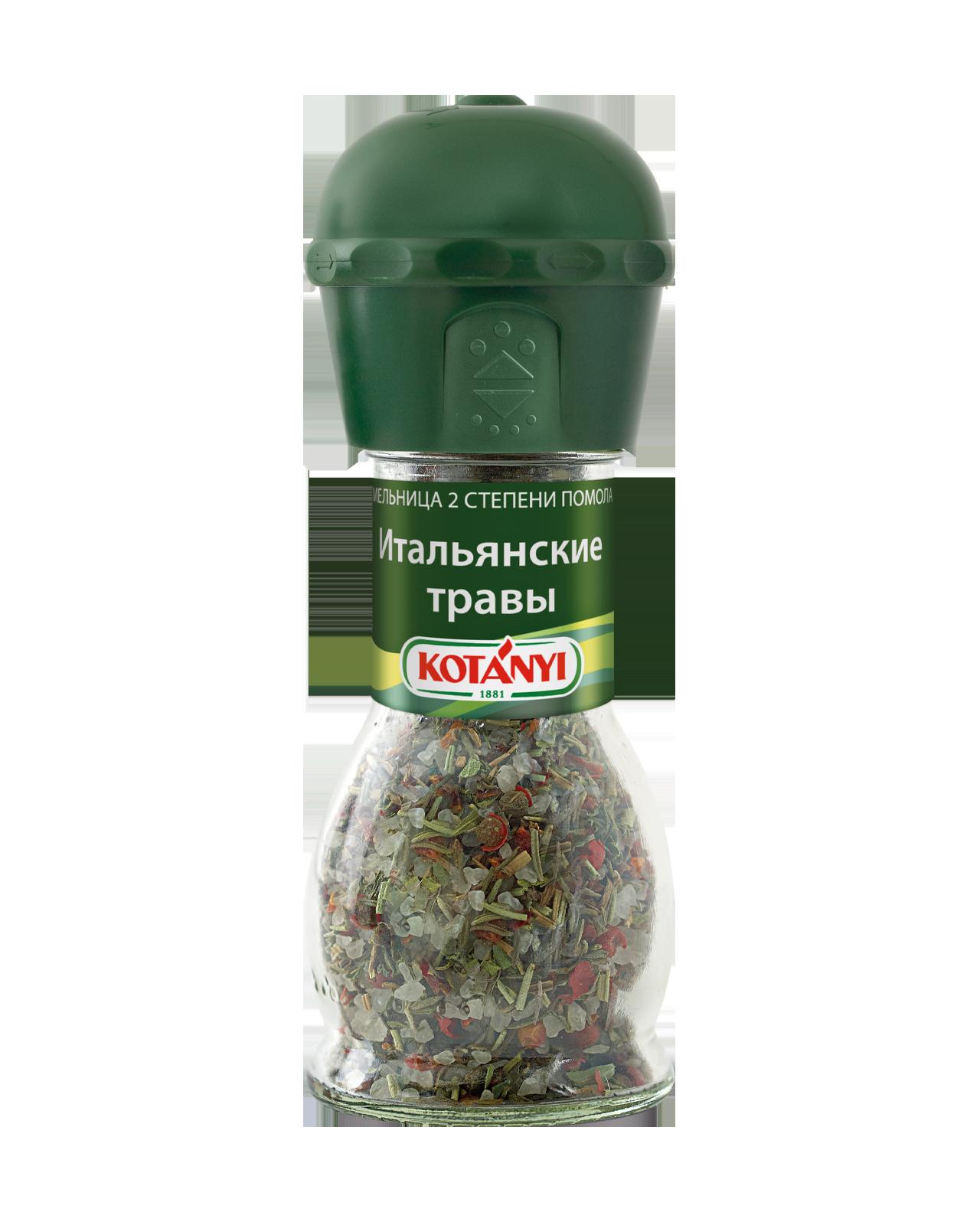 411711 Rustic Herbs Ru Mill