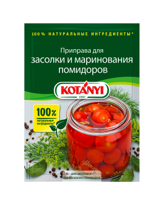 0881117 Einlegegew++rz Tomaten Gem++se 330x120 Ps Print