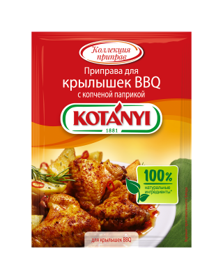 1093117 Chicken Wings Bbq With Paprika Smoked Ru
