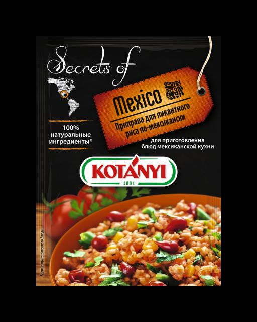 1154117 Secrets Of Mexico Burritos Ru