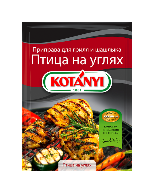 1824116 Grill Poultry 300dpi