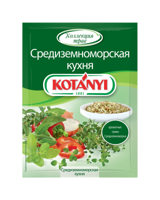 1871116 Mediterrean Herbs Greek Herbs Ru