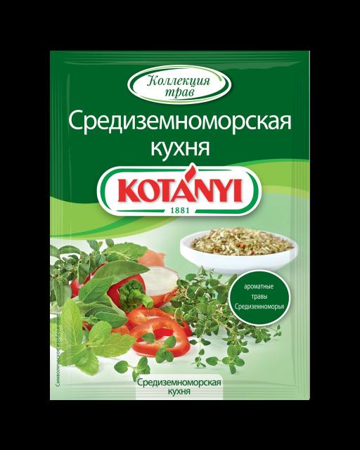 1871116 Mediterrean Herbs Greek Herbs Ru