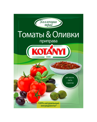 1885117 Tomato Kr+ñuter Mit Olive Kw Ps Print