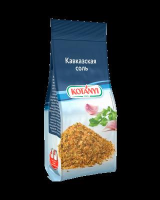 98111gv 70g Caucasian Salt Rung