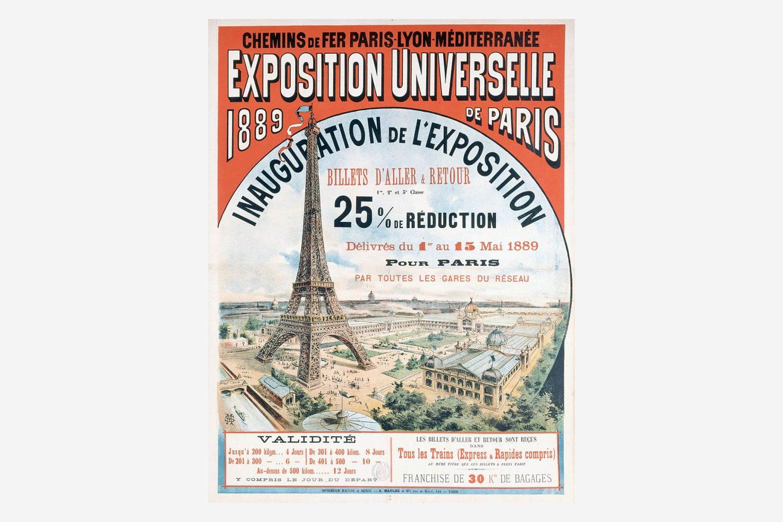 Постер c Парижской выставки 1889года с изображением Эйфелевой башни.