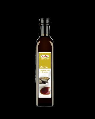 611311 Kotanyi Pumpkinseed Oil B2c Ru Bottle250ml