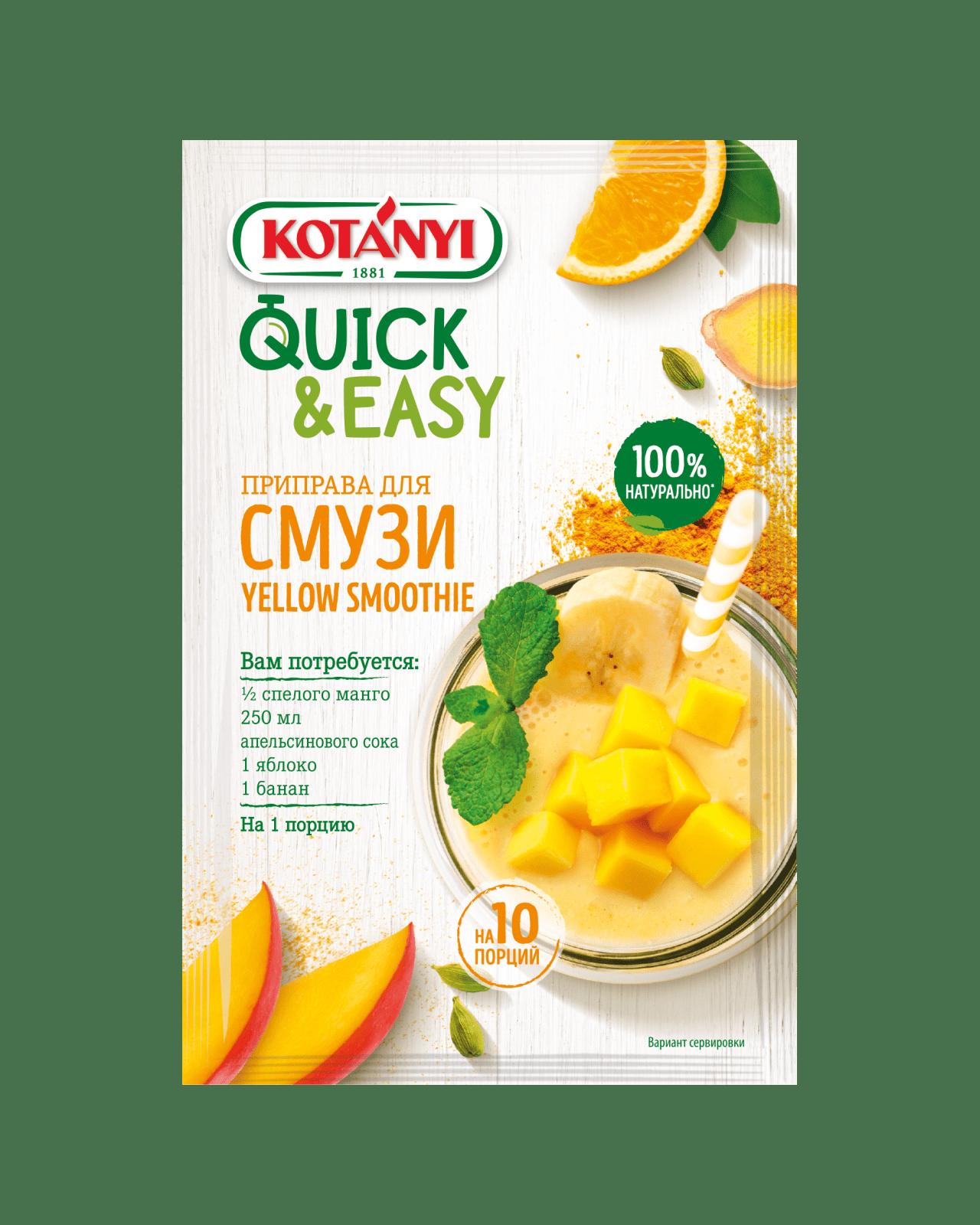 3582117 Quick And Easy Mango Bananen Smoothie Ru 9001414235829 Min