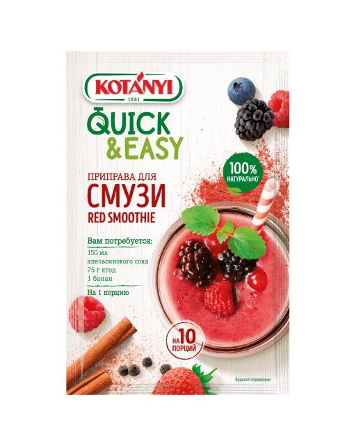 3584117 Quick And Easy Roter Beeren Smoothie Ru 9001414235843 Min