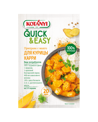 3588117 Quick And Easy Coconut Chicken Curry Ru 9001414235881 Min