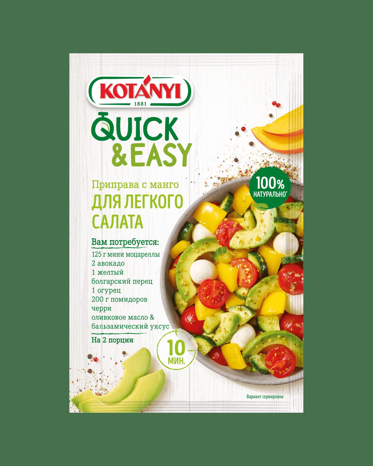 3707117 Quick And Easy Fruchtiger Avocado Salat Ru 9001414037072 Min