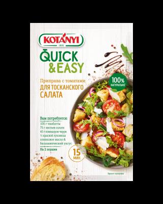3708117 Quick And Easy Mediterraner Brot Salat Ru 9001414037089 Min