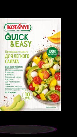 Avocado Salat Txt