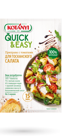 Brot Salat Txt