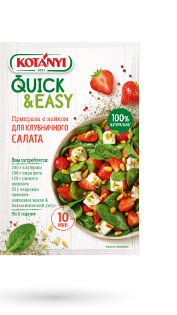Erdbeer Salat Txt