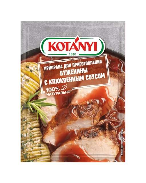 196511 Kotanyi Pork With Cranberry Sauce B2c Pouch Min