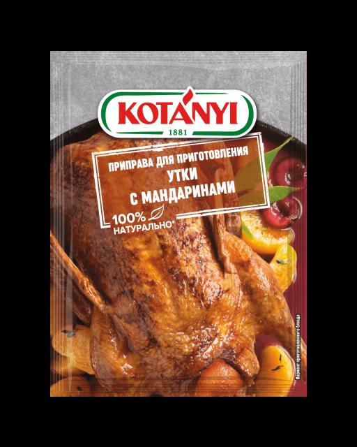 196611 Kotanyi Duck With Mandarines B2c Pouch Min