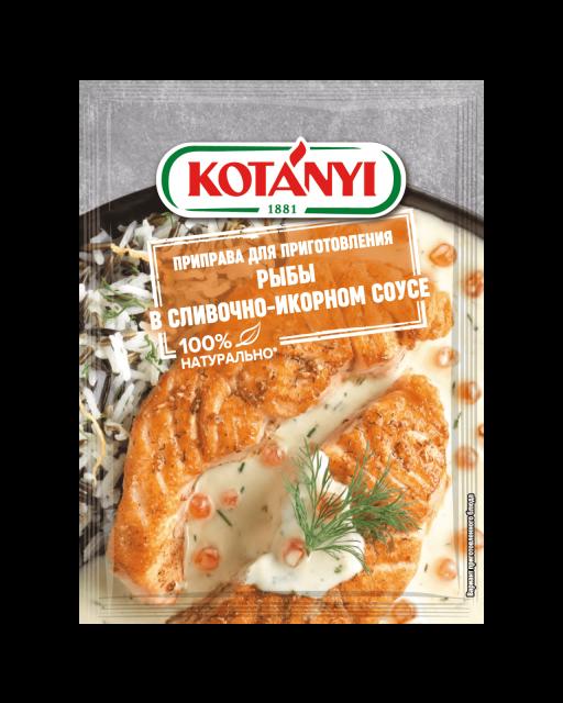 196811 Kotanyi Fish In Caviar Sauce B2c Pouch Min